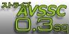 AVSSC0.3sq-自動車用極薄肉低圧電線-ストライプ入り
