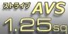 AVS1.25sq-自動車用薄肉低圧電線-ストライプ入り