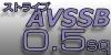 AVSSB0.5sq-自動車用極薄肉低圧電線-ストライプ入り