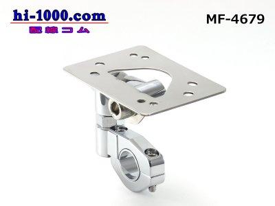 tanax ETCハンドルマウントステー MF-4679