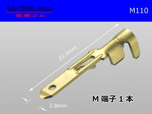M110矢崎総業製ターミナル/M110