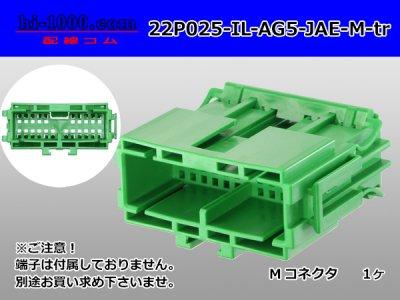 JAE製025型IL-AG5シリーズ22極Mコネクタ(端子無)/22P025-IL-AG5-JAE-M-tr