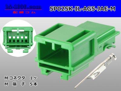 JAE製025型IL-AG5シリーズ5極Mコネクタ(端子付)/5P025K-IL-AG5-JAE-M