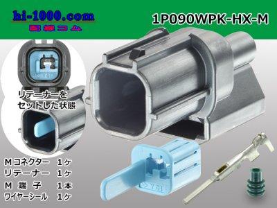 住友090型HXシリーズ1極Mコネクタ/1P090WPK-HX-M