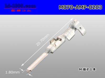 AMP製070シリーズM端子(Sサイズ)/M070-A...