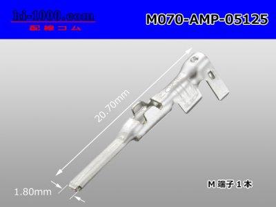 AMP製070シリーズM端子(Mサイズ)/M070-A...