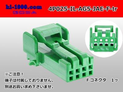 JAE製025型IL-AG5シリーズ4極Fコネクタ...