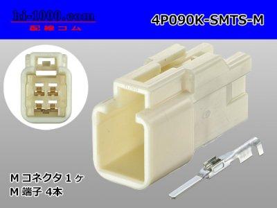 4P(090型)-TSシリーズオス端子側コネクタキットM090-SMTS/4P090K-SMTS-M