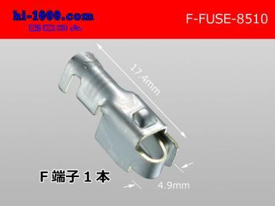 平形ヒューズホルダメス端子0.85sq-2.0sq/F-FUSE-8510