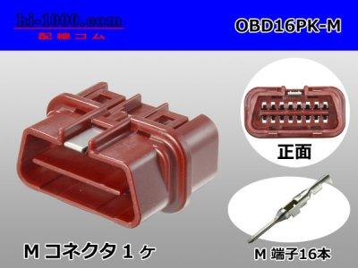 住友OBD-Ⅱ16極オス端子側カプラキットM-OBD/OBD16PK-M