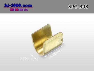 スプライス-B48(1ヶ)1.25-2.0/SPC-B48