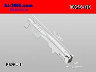 ●025型HEシリーズFターミナル0.5-0.75(Mサイズ)/F025-HE