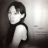 """CLOE / HAOTO feat. MASAMI WATANABE (12"""" / USED)"""