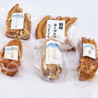 5000円Bセット