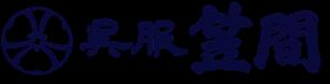 呉服笠間 Online shop