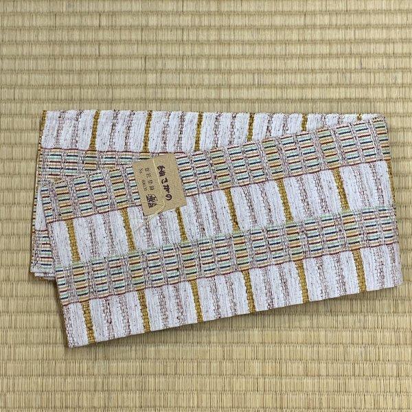 紬さがの帯 半幅 黄色×白