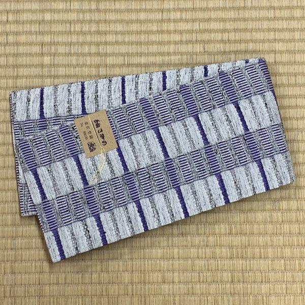 紬さがの帯 半幅 紫×白