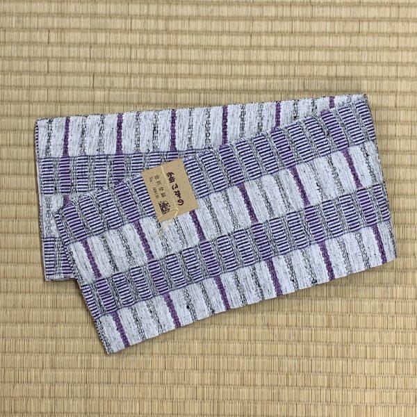 紬さがの帯 半幅 薄紫×白