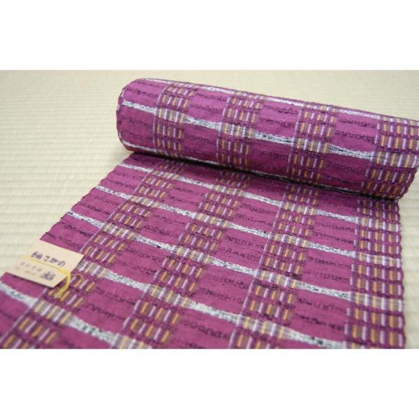 紬さがの帯 紫