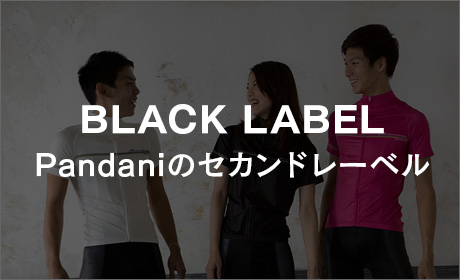 Pandani BLACK LABEL