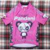 <img class='new_mark_img1' src='https://img.shop-pro.jp/img/new/icons20.gif' style='border:none;display:inline;margin:0px;padding:0px;width:auto;' />Venga! Pandani 半袖キッズジャージ(ピンク)