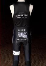GRUPETTO Ver.3 ロングパンツ(ブラック)EVO