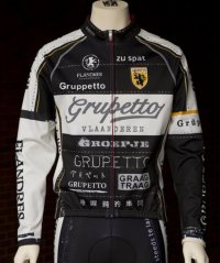 GRUPETTO Ver.3 ウインドブレイクジャケット(ブラック)