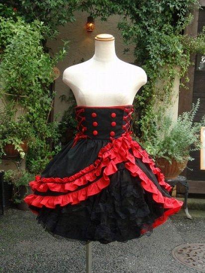 情熱なアシメコルセットスカート