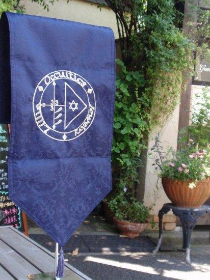 刺繍デザイン入れます 看板用タペストリー サークル紋章とロゴ仕様の中世創作旗