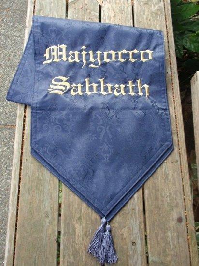 中世創作旗 文字のみで製作 入門用のお手軽価格サービスメニュー