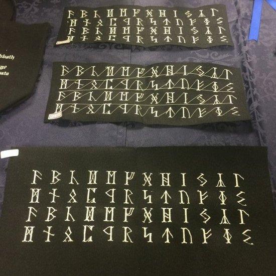 刺繍素材シート ルーン文字 大きめサイズ蓄光タイプ
