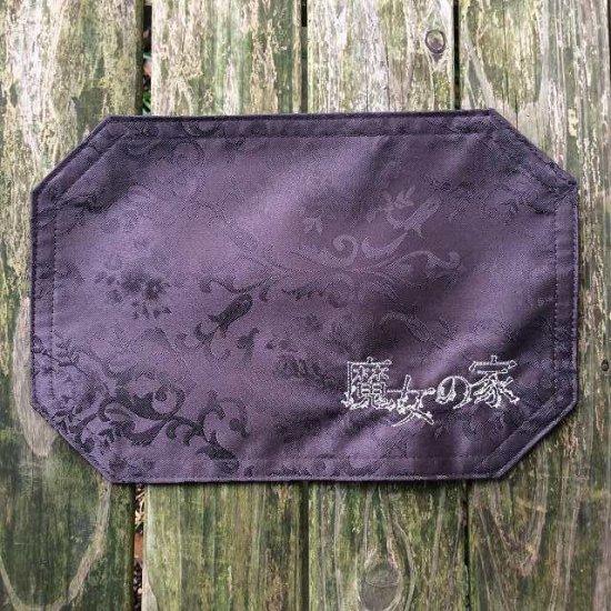 魔女の家〜エレンの日記〜ロゴティーマット 公式商品