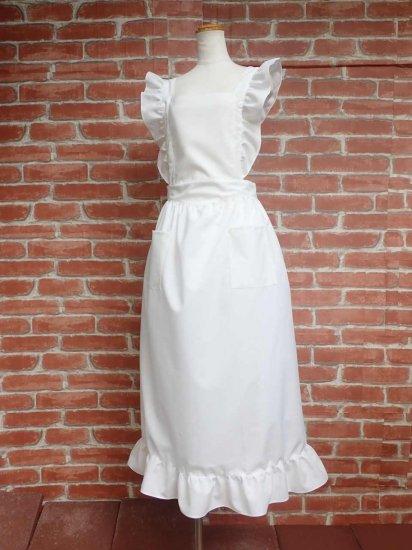 ドレス丈フリルエプロン ブライダルドレス用 白