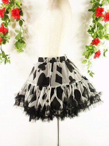 フリルスカートトランプ柄ふわふわパニエスカート 黒白