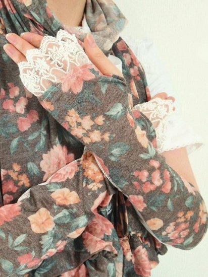 フリルストール フリルグローブ メッシュ加工 薔薇柄 クラシカルブラウン