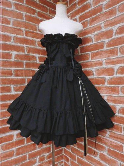 フリルコルセットスカート薔薇リボンコサージュ付き 黒