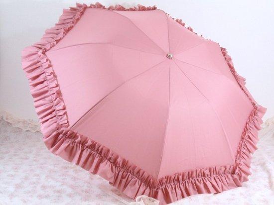 フリルアンブレラ 折り畳み式 ローズカラー