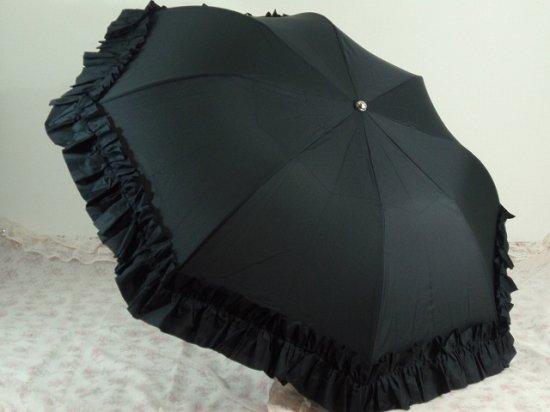 フリル傘:折り畳みフリルアンブレラ ブラック【LaLuice】