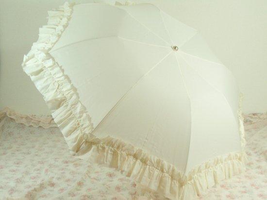 フリル傘:折り畳みフリルアンブレラ アイボリー【LaLuice】