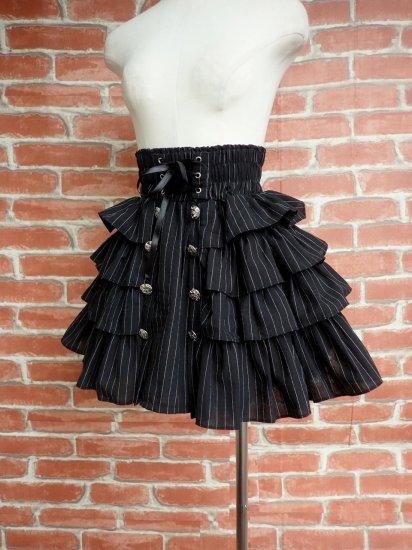 4段ティアードフリルスカート飾りボタン付き ストライプ