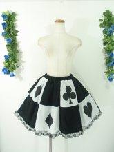 フリルスカート:トランプの国のフリルスカート 白黒