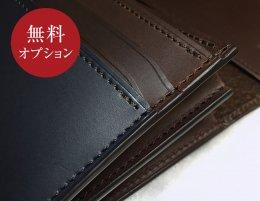カラーオーダー/長財布101