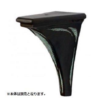 動物オブジェ☆鷲 イーグル【壁掛け台座】