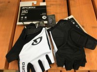 GIRO * JAG Gloves * White