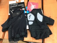GIRO * StradeDure SuperGel Gloves * Black