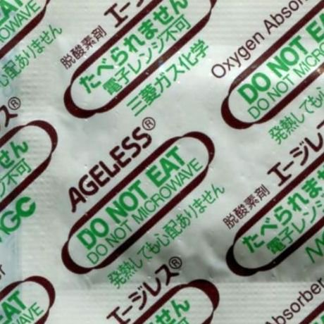 脱 酸素 剤 脱酸素剤(ワンダーキープ) パウダーテック株式会社