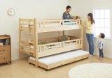 タイプが選べる頑丈ロータイプ収納式3段ベッド【fericica】フェリチカ