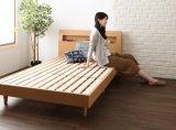棚・コンセント・デザインすのこベッド【Mowe】メーヴェ