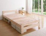 高さ調節できる純国産シンプル檜天然木すのこベッド【BOSQUE】ボスケ