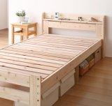 高さ可能棚・コンセント・純国産天然木すのこベッド【BOSQUE+】ボスケプラス